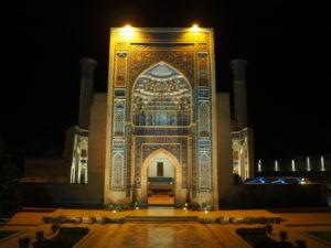 gur_emir_mausoleum-300x225